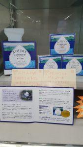 ファミリーマート三津屋南店店内の様子
